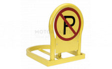 Image for No Parking Barrier