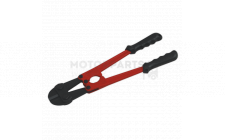 Image for Bolt Cropper 350mm 7mm Capacity