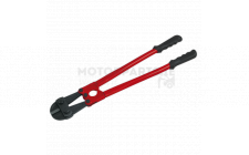 Image for Bolt Cropper 600mm 10mm Capacity